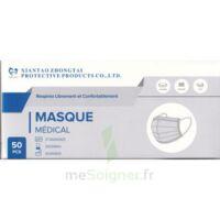 Masques Chirurgicaux Adultes B/50 à Bergerac